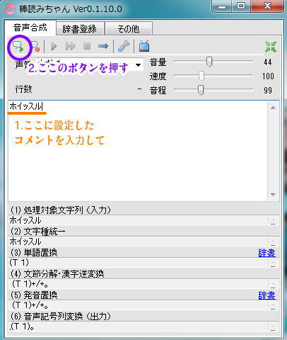bouyomi4.jpg