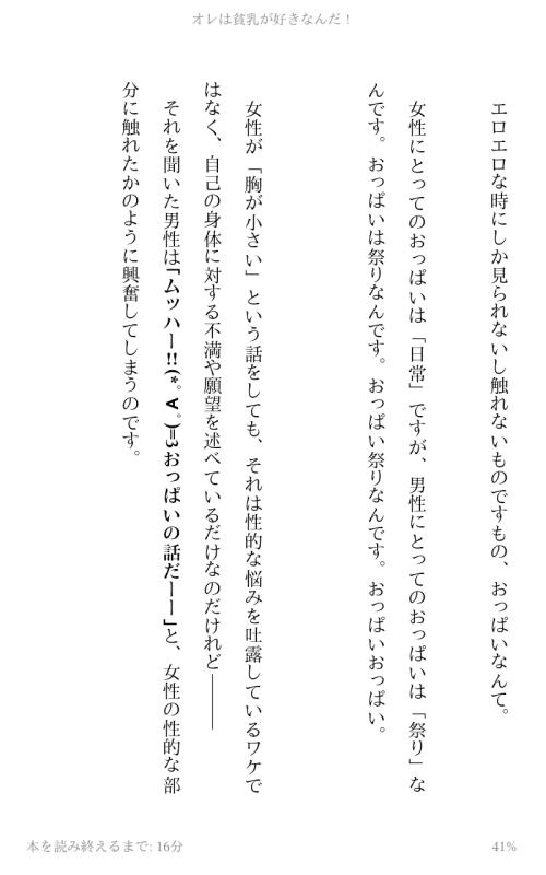 hinnyu2.jpg