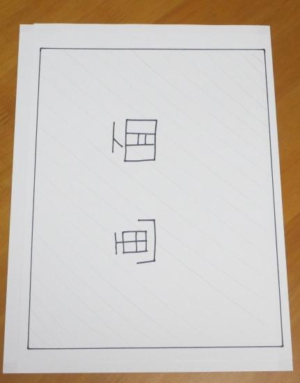 ipadpra19-2.jpg