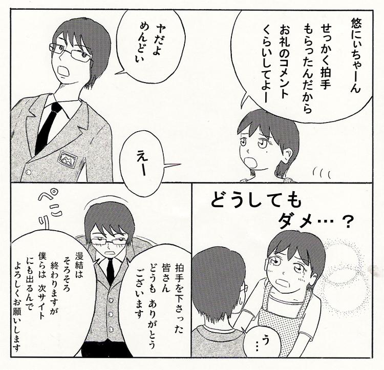 kakohakusyu-sakiyuma.jpg
