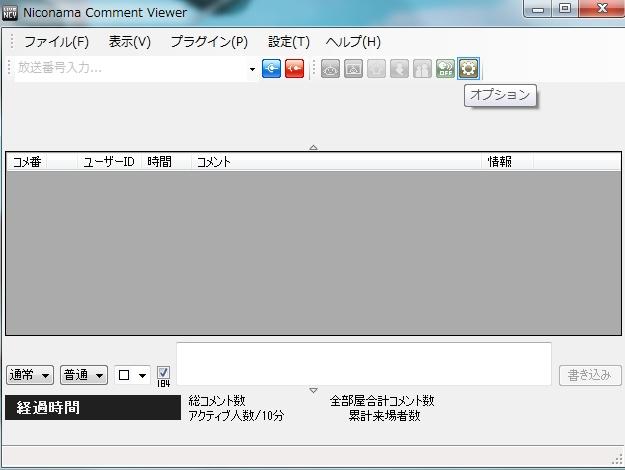 ncv2.jpg