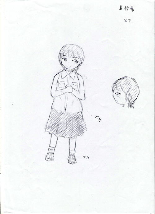 saki4wa-settei1.jpg
