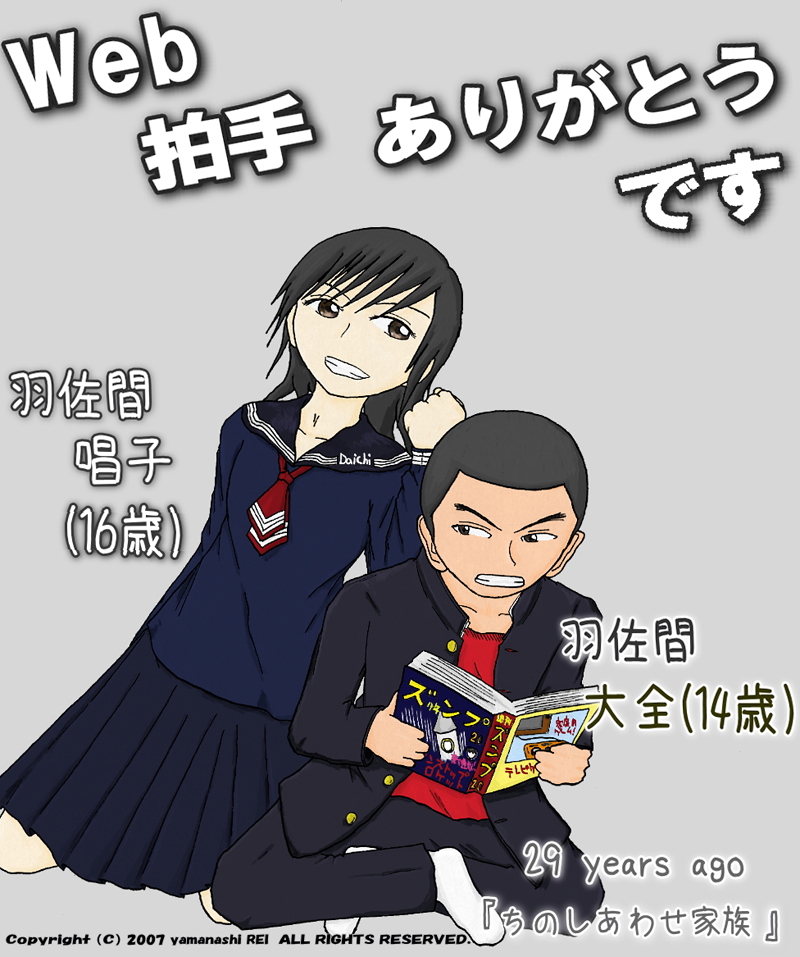 syouko-taizenhakusyu800.jpg