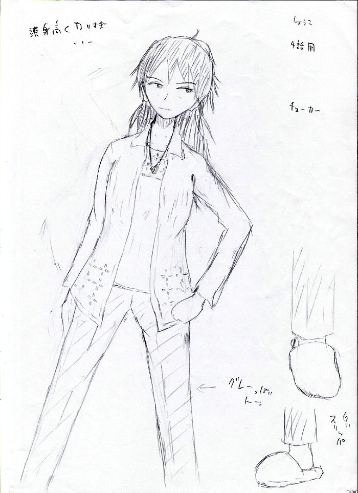 syouko4wa-genzaisettei.jpg