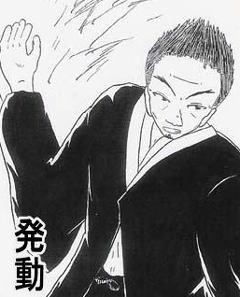 taizen-charasyo1.jpg