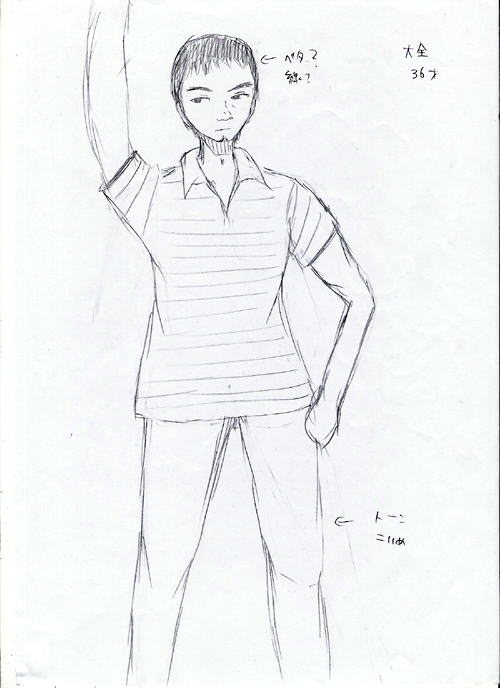 taizen4wa-settei1.jpg