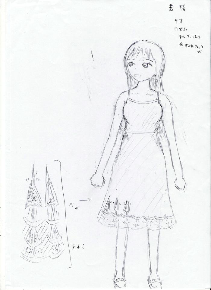 tsubaki4wa-settei.jpg