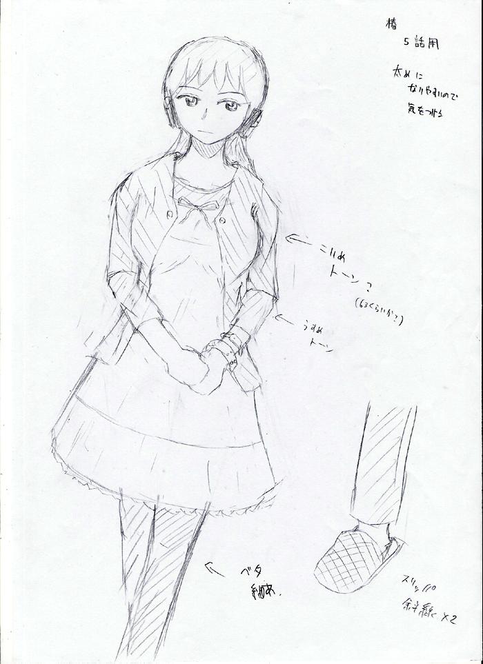 tsubaki5wa-settei.jpg