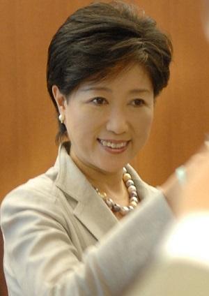 Yuriko_Koike,_Aug__17,_2007