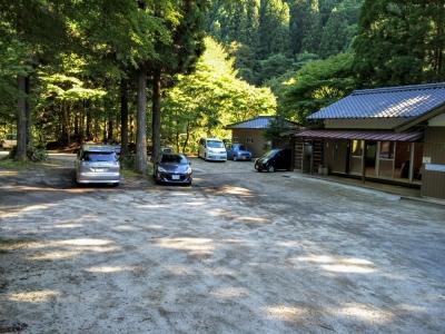 akigawa13.jpg