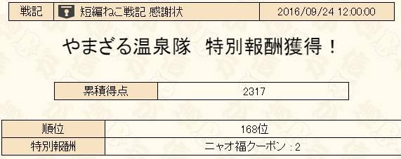 2016y10m01d_200449879.jpg