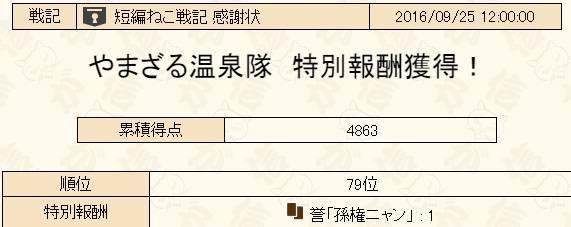 2016y10m01d_200452698.jpg