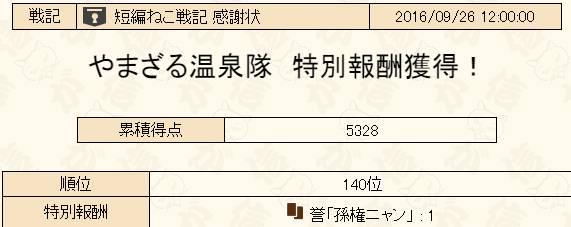 2016y10m01d_200508900.jpg