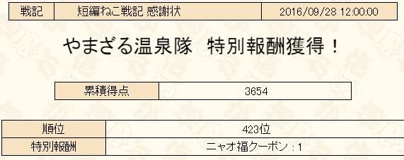 2016y10m01d_200536629.jpg