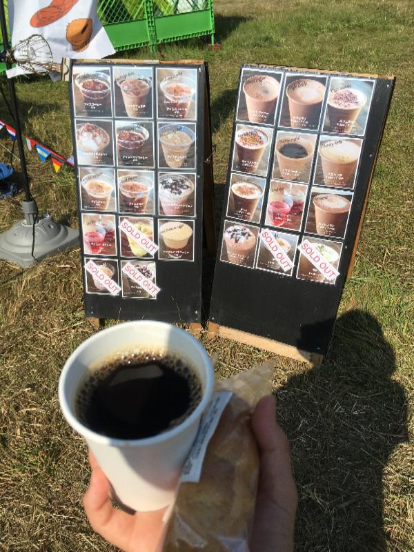 わかばコーヒー