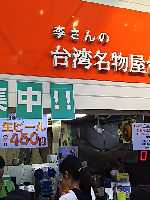 20161016010043c3a.jpg