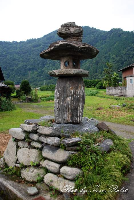 宵の原の石灯籠