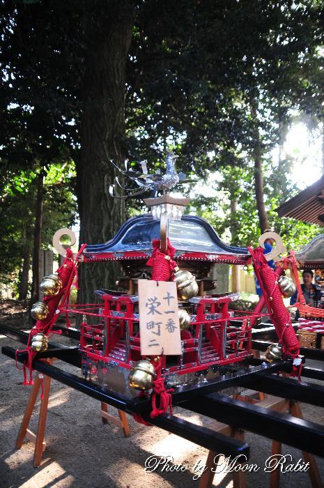栄町二みこし 保内八幡神社祭礼