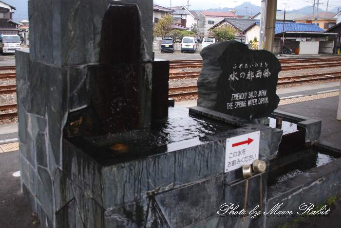 水の都西条 伊予西条駅 うちぬきモニュメント