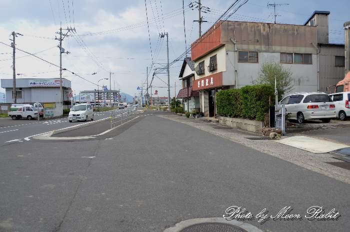 野間家具, 愛媛県西条市石田244-14