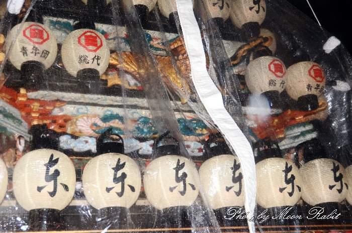 小松祭り 東常盤屋台(だんじり) 祭り提灯