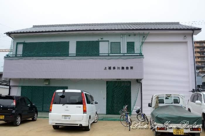 上喜多川集会所 上喜多川屋台蔵 愛媛県西条市喜多川