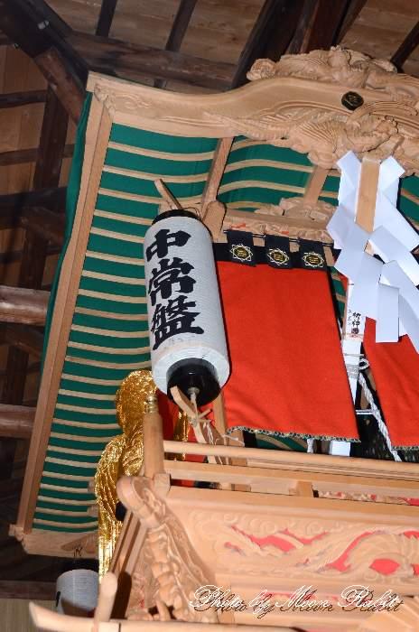 小松祭り 中常盤屋台(だんじり) 祭り提灯