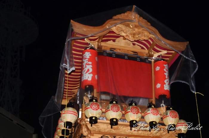 祭り提灯 北之町上組屋台(だんじり)