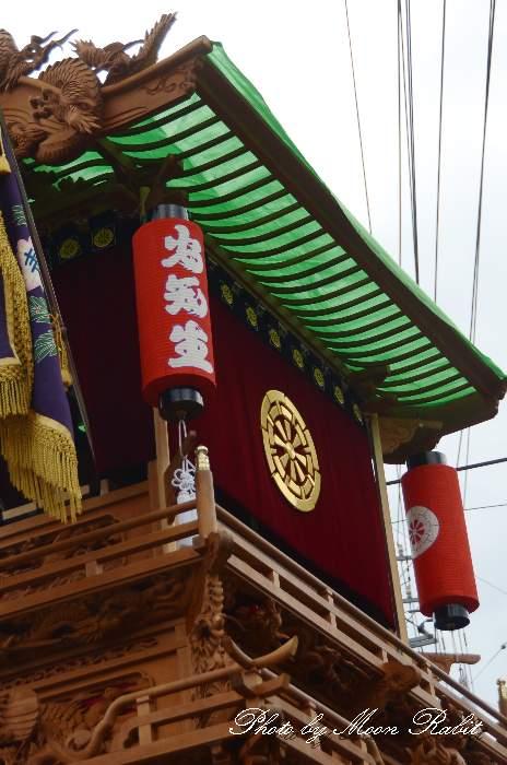 祭り提灯 安知生屋台(だんじり)