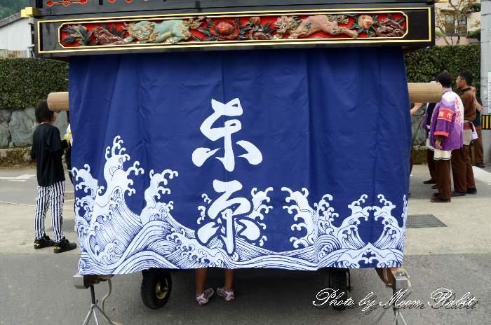 だんじり土台幕 東原だんじり(屋台) 西条祭り