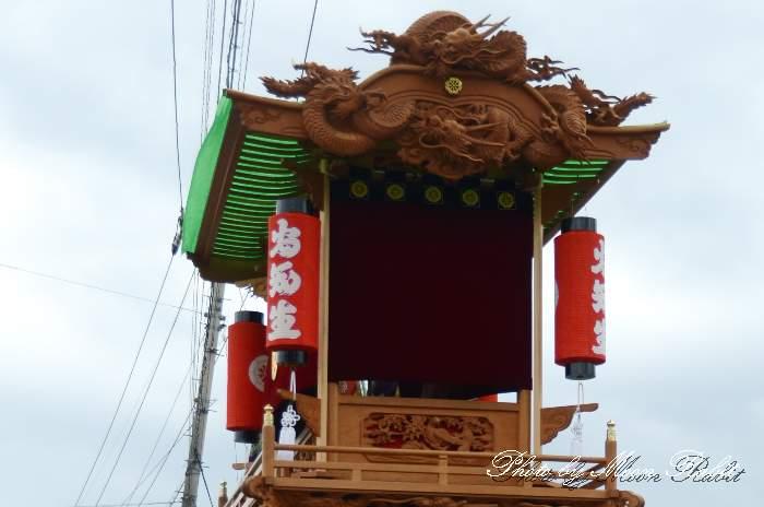 安知生屋台(だんじり) 水引幕