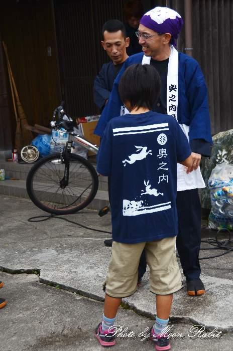 奥之内屋台(だんじり) 祭り装束 西条祭り