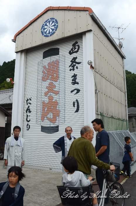 洲之内屋台蔵(だんじり収納庫) 原西原集会所
