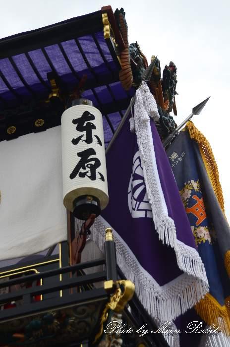 西条祭り 祭り提灯 東原屋台(だんじり)