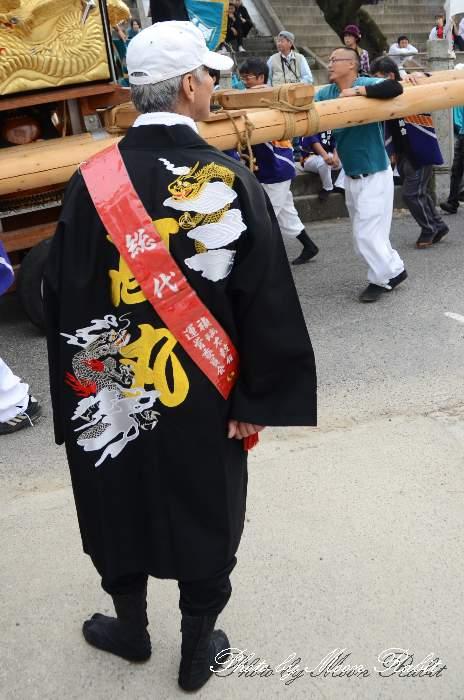 高丸こども太鼓台 祭り装束