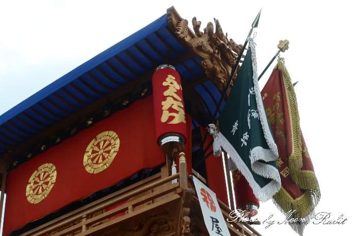 祭り提灯 福武澤屋台(だんじり)