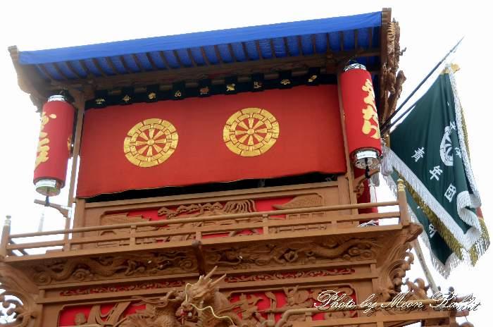 祭り旗 澤だんじり(屋台) 西条祭り