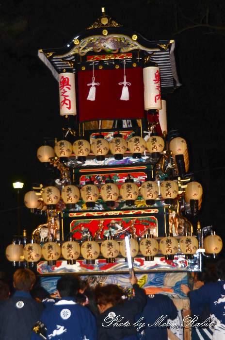 奥之内屋台(だんじり) 祭り提灯