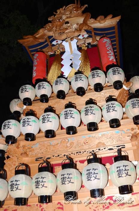 薮乃内だんじり(屋台) 祭り提灯 西条祭り