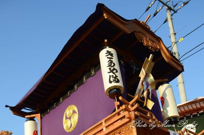 隅提灯 北山だんじり(屋台) 西条祭り 石岡神社祭礼