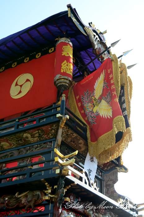 祭り旗 裏組屋台(だんじり) 石岡神社祭礼