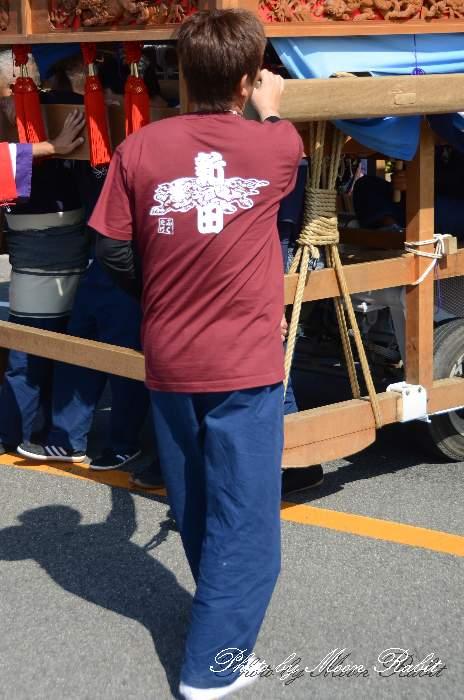 福武新田屋台(だんじり) 祭り装束 西条祭り