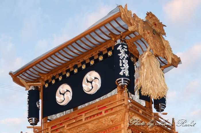 祭り提灯 西之原屋台(西の原だんじり)