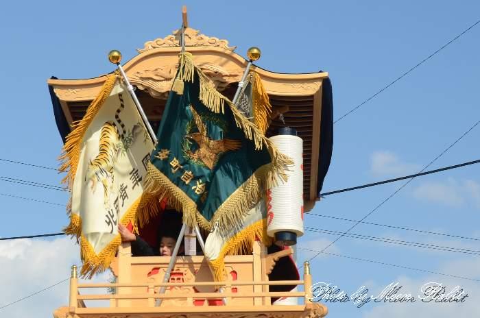 祭り旗 喜多町だんじり(屋台) 西条祭り