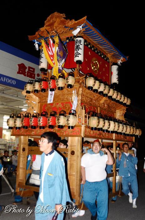 東予秋まつり前夜祭 親善会だんじり(屋台)