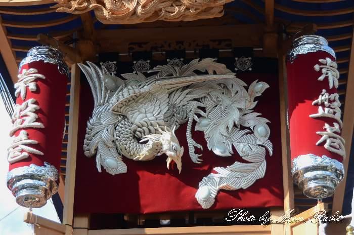 水引幕新調 常盤巷屋台(だんじり) 西条祭り2014 愛媛県西条市