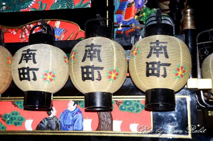 祭り提灯 南町屋台(南町だんじり) 西条祭り 伊曽乃神社祭礼 愛媛県西条市