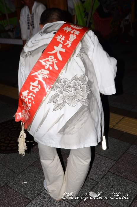 上小川屋台(だんじり) 祭り装束