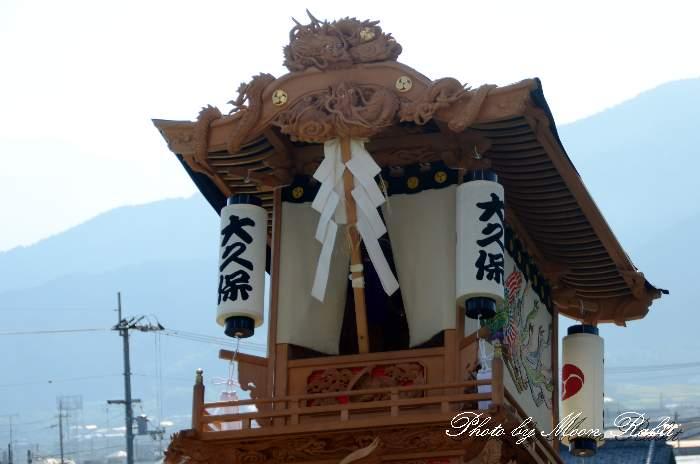 祭り提灯 大久保屋台(だんじり) 石岡神社祭礼 西条祭り