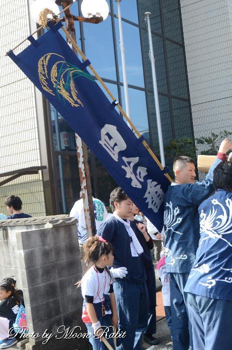 祭り旗 上神拝屋台(だんじり) 西条祭り